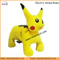 Buy cheap battery animal ride zippy battery kids rides Electric Ride on Amusement Toys from wholesalers