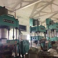 Buy cheap Y71 200T BMC Compression Molding Press Oil Hydraulic Drive PLC Control product
