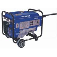 Buy cheap EPA & CARB Approved Generator from wholesalers