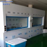 Buy cheap supply durable and high quality modern laboratory accessories Perchloric acid Fume Hood for price from wholesalers