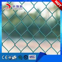 Buy cheap XINBOYUAN Chain Link Fence from wholesalers