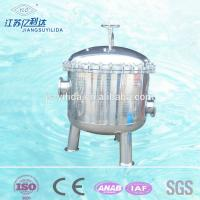 Buy cheap High Pressure Resistance Cartridge Filters For Water Treatment Precision Filter from wholesalers