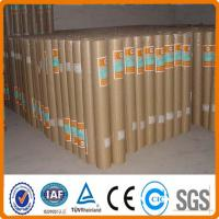 """Buy cheap 22 gauge gi wire / 24"""" vinyl roll / 2x2 pvc coated welded wire mesh panel manufacturer from wholesalers"""