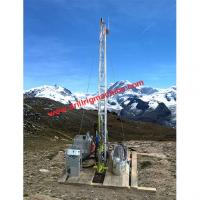 Buy cheap Hydraulic Drill Rig Machine , mobile rig boring machine for geological exploration from wholesalers