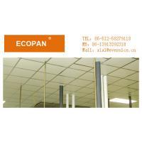 Buy cheap Standard white faced Fiberglass Ceiling Tiles for modern building , other various colors can be ordered. from wholesalers