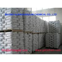 Buy cheap Anatase Titanium Dioxide Pigment GradeBA01-01 from wholesalers