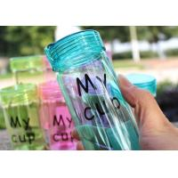 Buy cheap Environmental Heat Resistant Water Bottle Bpa Free For Daily Drinking 370ml from wholesalers