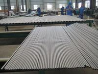 Buy cheap ASTM A213 904L Seamless Stainless Steel Tube from wholesalers