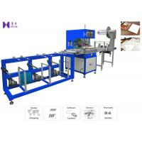 Buy cheap File Sleeve 27.12MHZ HF Welding Machine 50HZ / 60HZ With Silicon Diode Rectifier from wholesalers