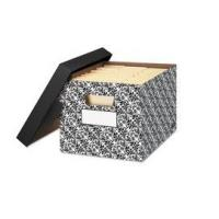Buy cheap Biodegradable Office Paper Box  Cardboard Magazine File Boxes Eco Friendly from wholesalers