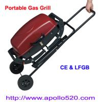 Buy cheap Portable Foldable Gas Grill BBQ from wholesalers