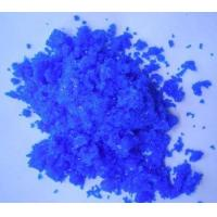 Buy cheap Copper Nitrate from wholesalers