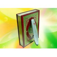 Buy cheap Islamic Holy Quran Reading Pen from wholesalers