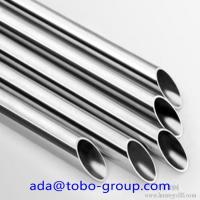Buy cheap A312 TP347H S32750 25mm Stainless Steel Tube SAF2507 JIS AISI ASTM from wholesalers