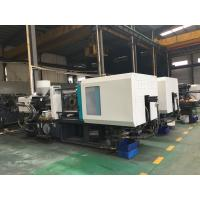 Buy cheap Full Automatic Injection Moulding Machine 140 Ton for plastic cup mould from wholesalers