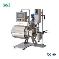 Buy cheap Ceramic Laboratory Agitator Bead Mill For Processing Small Batch Ink Raw Material from wholesalers
