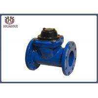 Buy cheap Detachable Digital Valve Accessories Woltman Irrigation Water Meter 150mm double flange from wholesalers