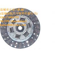 "Buy cheap LAND ROVER RANGE ROVER SERIES 2A/3 CLUTCH PLATE 9.5"". PART- FRC2297 from wholesalers"