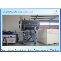 Buy cheap Barrel Pump Cold Room Compressor Unit Refrigeration Condensing Units from wholesalers