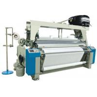 Buy cheap Water Jet Looms Machine from wholesalers