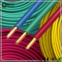 Buy cheap Electrical Cable Wire for House Building from wholesalers