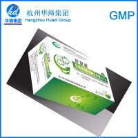 Buy cheap Hepatocyte Growth Factor Veterinary Drugs Reduce Medicine Danage to Animal Liver from wholesalers
