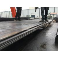 Buy cheap Hot rolled plate from wholesalers