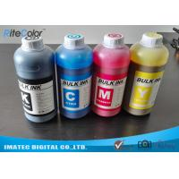 Buy cheap Lucia Pigment Wide Format Inks / Bulk Inkjet Printer Ink for Canon iPF8400S Printers from wholesalers