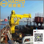 Buy cheap HAOYO hydraulic telescopic boom crane for ship/bulk cargo ship/barge from wholesalers