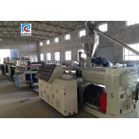 Buy cheap Double Screw WPC Couch Foam Board Machine , WPC Foamed Board Extrusion Line from wholesalers