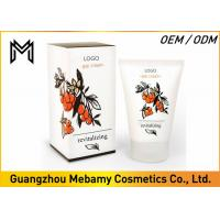 Buy cheap Goji Anti Wrinkle Skin Care Face Cream Amino Acids Avoid Environmental Damage from wholesalers