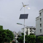 Buy cheap 5kw Wind Turbine Wind Solar Hybrid System from wholesalers