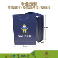 Buy cheap High Quality printing laminated paper Luxury Gift Paper bag with rope handle from wholesalers