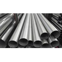 Buy cheap ASTM API 5L X42-X80 Oil And Gas Carbon Seamless Steel Pipe / 20-30 Inch Seamless Steel Tube from wholesalers