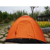 Buy cheap Camping tent , waterproof outdoor tent, two layers tent (two skin) tent, from wholesalers