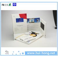 Buy cheap Custom high quality TFT lcd advertising digital video brochure card from wholesalers