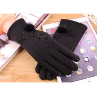 Buy cheap Plush Women Vintage Touch Screen Compatible Gloves 40-60cm For Winter Outdoor from wholesalers
