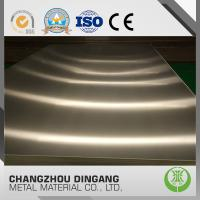 Buy cheap 405mm / 505mm Dia Aluminium Plain Sheet For Mail Boxes / Aircraft Components from wholesalers