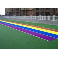 Buy cheap High Density 7000D Kindergarden School Artificial Grass product
