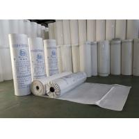 Buy cheap Sealing Concrete Pool Waterproofing Membrane , Fountain Waterproofing Products Customized from wholesalers