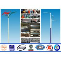Buy cheap 10m single arm hot dip galvanized steel pole for street light from wholesalers