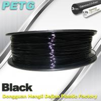 Buy cheap Black  PETG Filament for 3D Printing 1.75 / 3.00mm OEM Service Filament product