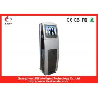 Buy cheap Steel TFT LCD Outdoor Touchscreen Kiosk SAW Screen For Government from wholesalers