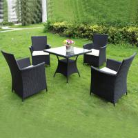 Plastic Rattan Furniture Popular Plastic Rattan Furniture