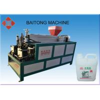 Buy cheap Professional Fully Automatic PP HDPE Blow Molding Machine for Plastic Bottle Costom Size from wholesalers