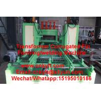 Buy cheap Transformer oil tank corrugated fin automatic welding machine product