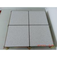 Buy cheap Satellite Group Stations Steel Raised Floor Cross Strengthening Rib Structure from wholesalers