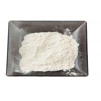 Buy cheap Hydrocortisone Acetate Pharmaceutical Raw Materials 50-03-3 For Glucocorticoid from wholesalers
