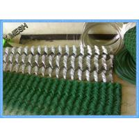Buy cheap PVC Coated 2x2 Steel Chain Link Fence1.8 X 15 Meters For Road Fencing from wholesalers