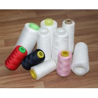 Buy cheap Z / S Twist Polyester Textured Yarn Raw White Yarn With Paper / Plastic Cone from wholesalers